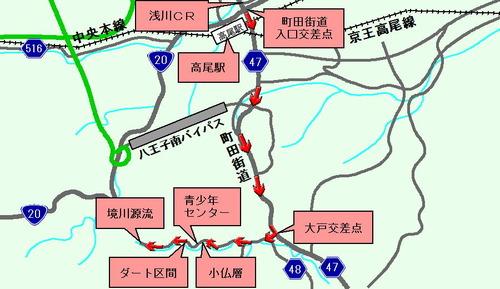 sakaigawa-genryu