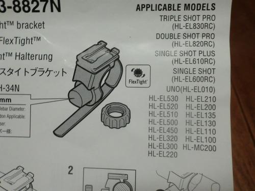 CIMG0544