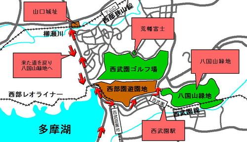 arahata-fuji1