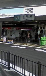PA0_0729