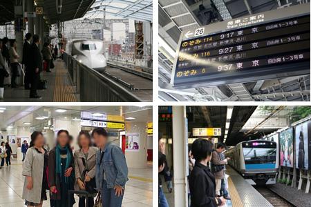 新幹線から在来線まで