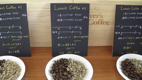 Lover's Coffee (3)