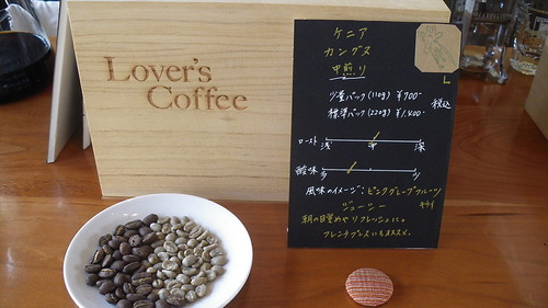 Lover's Coffee (2)
