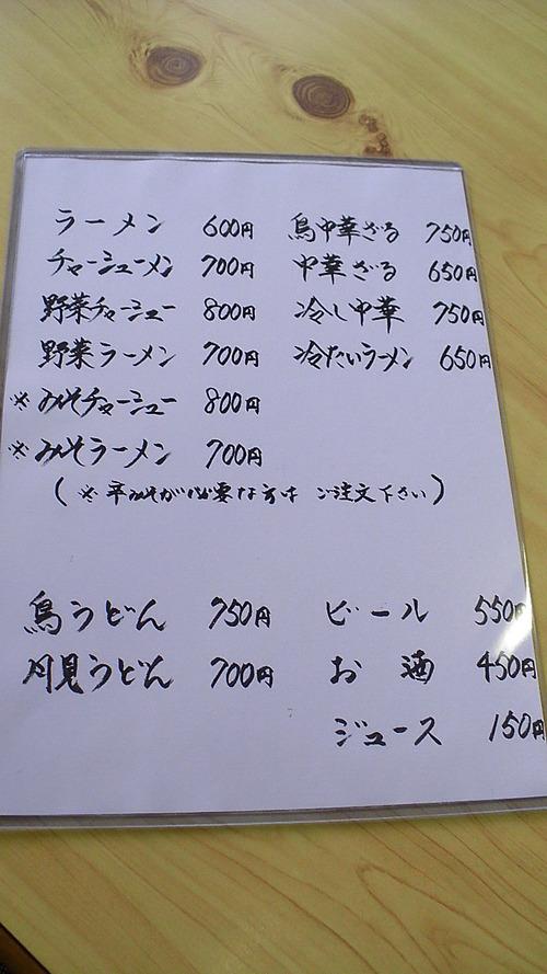 山椒そば屋 (1)