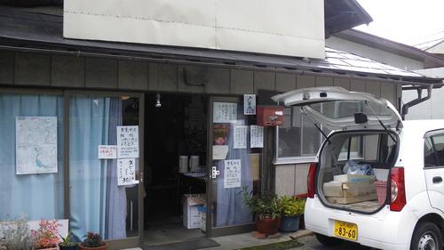 きじまラーメン (4)