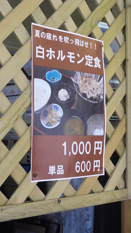 道の駅朝日 (3)