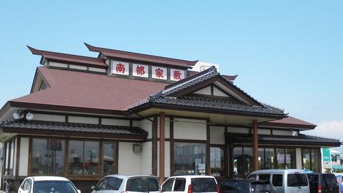 南部屋敷・鶴岡 (4)