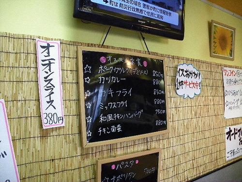 ひまわり亭 (2)