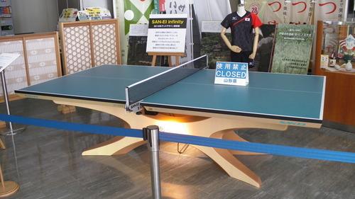 五輪卓球台 (4)