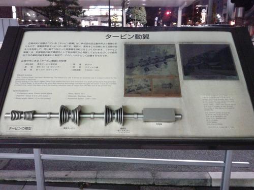 日立駅 (1)