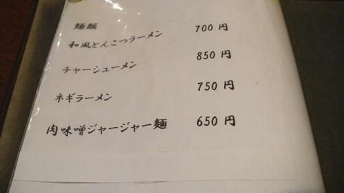 まんぷく食堂 (3)