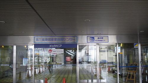 燕三条地場産センター (1)