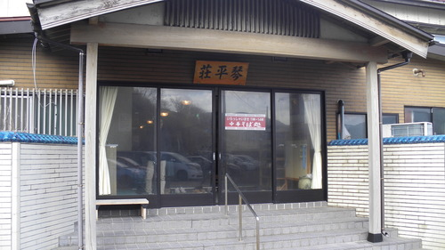 琴平荘 (11)