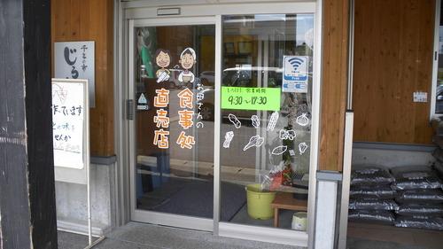 千手温泉 (3)
