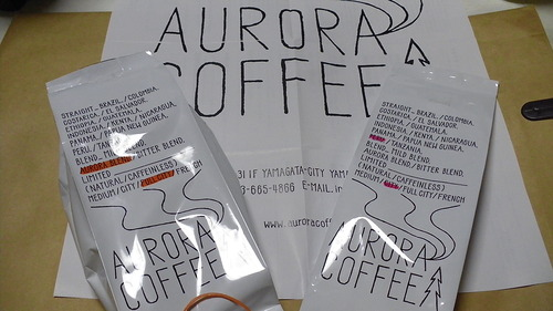 オーロラコーヒー (3)
