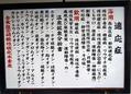 kumamoto (250)
