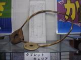 20100220下諏訪 (55)