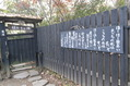 kumamoto (413)