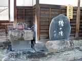 20100220下諏訪 (133)