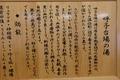 haiki_yobuko (169)