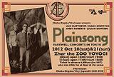 plainsong-japn