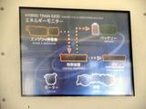 20100220下諏訪 (21)