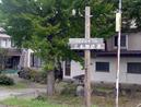 iwaki1005 (42)