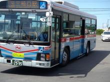P8060002