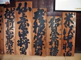 20100220下諏訪 (175)