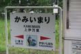 haiki_yobuko (81)