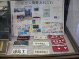20100220下諏訪 (58)