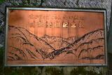 1105早川 (18)