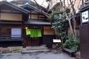 kurokawa1 (11)