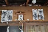 1105早川 (12)
