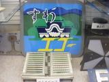 20100220下諏訪 (57)