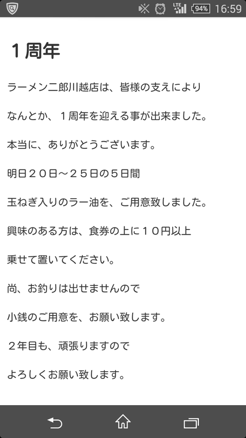 Screenshot_2018-04-26-16-59-14