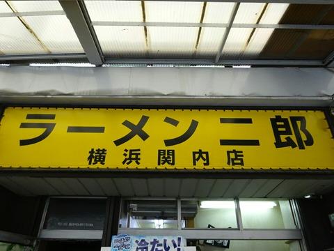 [画像:f5dafdf2-s.jpg]