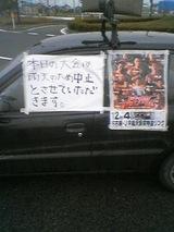 f0f689ab.jpg