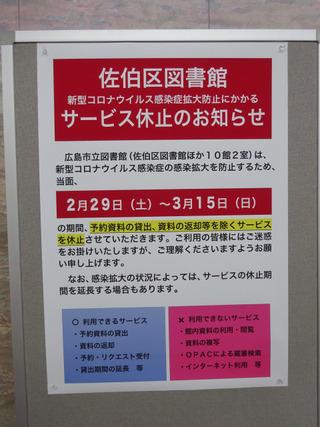 DSC02713_01