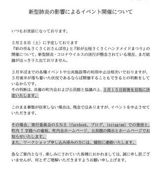 さくさくプリント1_01 (2)