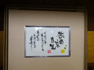 DSC02769_01