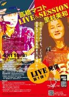 takahashi0411