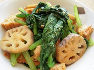 蓮根と小松菜と厚揚げの塩麹コチュ風味