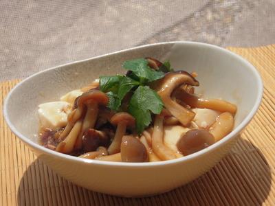 豆腐のきのこあんかけ柚子胡椒風味