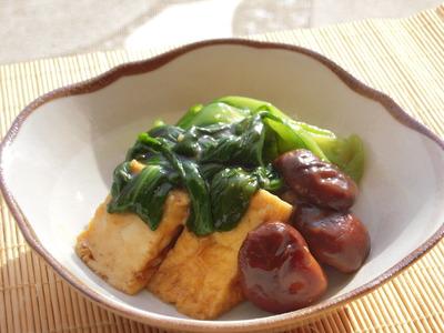 厚揚げと青梗菜の生姜あんかけ風味