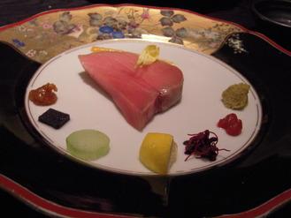 【鮮 魚】 中トロプレート