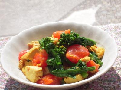 菜の花とトマトのカレー豆腐チャンプルー