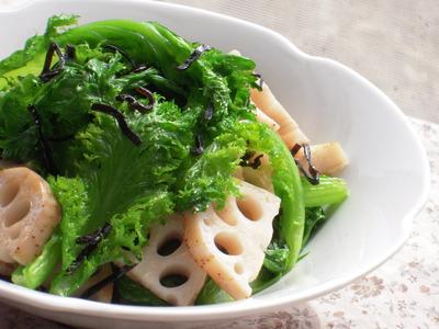 わさび菜と蓮根の塩昆布風味