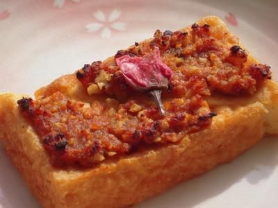 厚揚げの桜くるみ味噌焼き
