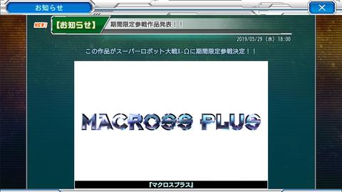 Screenshot_20190529-180522